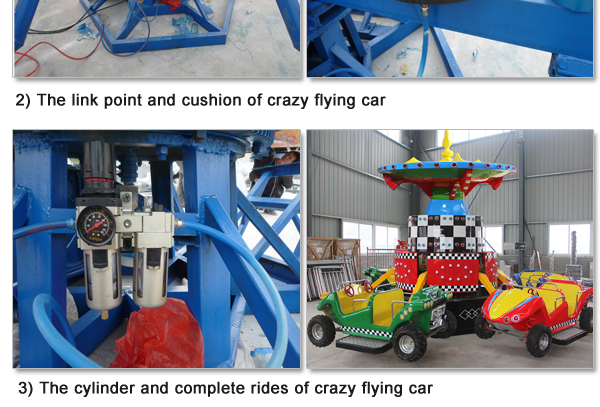 crazy flying car games kidsflying carcrazy amusement rides flying car kids
