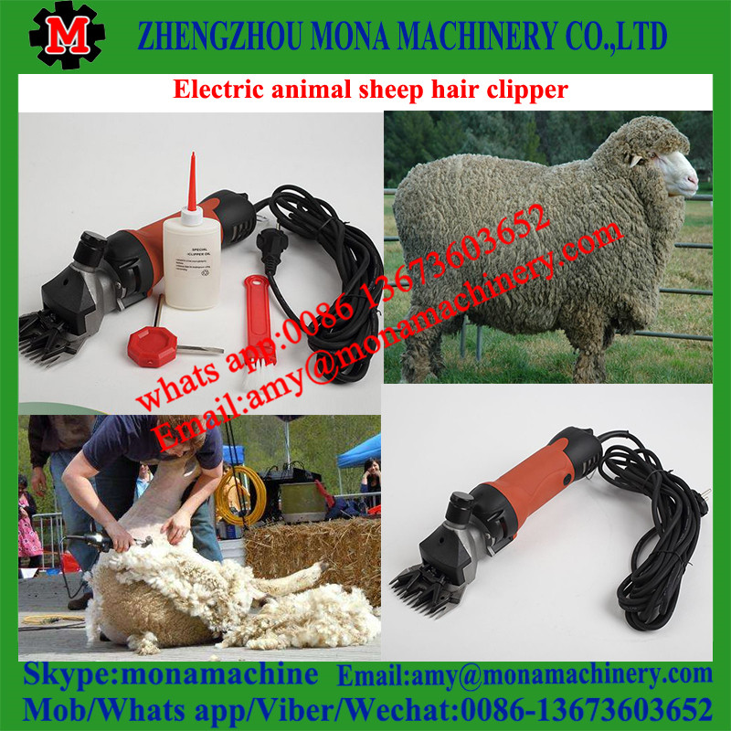Good performance electric Sheep Hair Clipper/Animal Wool Clipper
