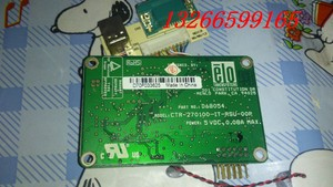 2701 D68054 CTR-270100-IT-RSU-00P sonic screen controller