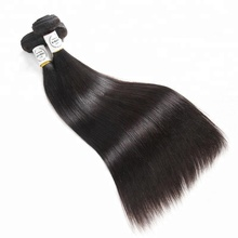 We Are Companies Looking For Distributors,Indian Malaysian Natural Black  Hair Products Wholesale Distributors