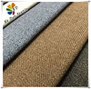 Super Soft Velvet Fabric for Sofa/Upholstery Fabric