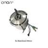 /product-detail/onan-electronic-skateboard-parts-longboard-motor-for-x2-skate-board-62190902884.html