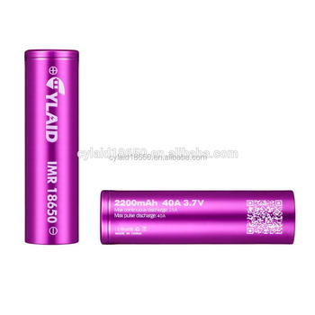 Cylaid Gorillia 2200mah 40A high discharge battery with competitive price