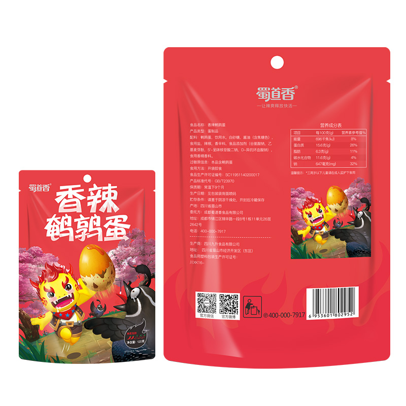 Shu Dao Xiang Online Wholesale Shop OEM 120g Spicy Food Pickled Quail Eggs Spicy Snacks Peeling Boiled Quail Eggs Snack