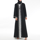china manufacturer supply abaya kaftan caftan arab jalabiya dubai fashion with nida fabric