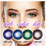 c89b52c5585 Galaxy Color Contact Lens Oasys with Hydra clear Plus 6 Pack Nikon Lenses