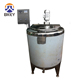 Small Milk Pasteurization Tank/Milk Processing Machine