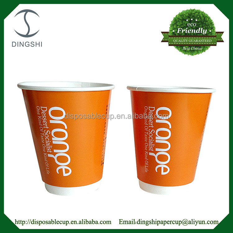 Custom Disposable Double Wall Solo Paper Coffee Cups 12oz