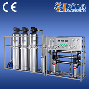 Auto RO Purified Pure Cleaning Water Filter Treatment System