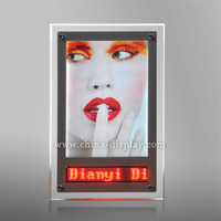Wall mounted digital light box with scrolling letters/text