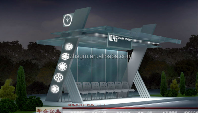 hot sale prefab outdoor galvanized steel stainless steel aluminum alloy profile bus station with competive price