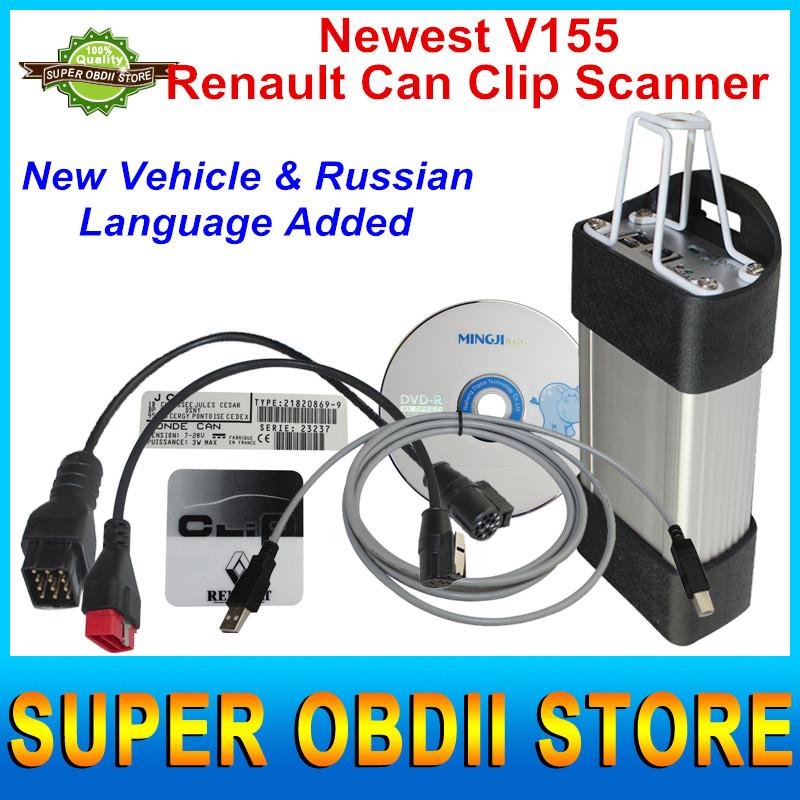 Dhl бесплатная доставка V155 Renault может закрепить диагностический интерфейс Renault может сканер для автомобилей Renault добавить русский язык
