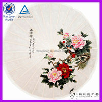 Chinese Elegant Flowers Pattern Bamboo Oil Paper Parasol Decorate Bridal Wedding Chinese Paper Umbrellas For Wedding Decoration