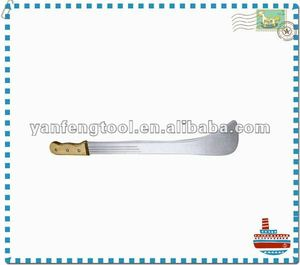 wooden handle rail steel farming machete M208