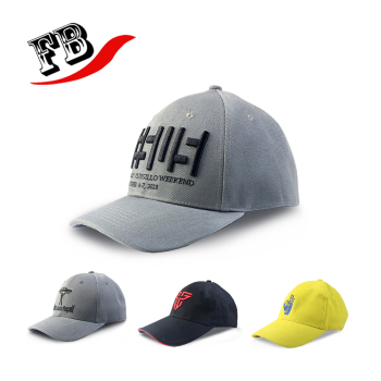 OEM custom hard 3D embroidered hat baseball cap with logo