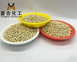 YH zeolite 3a molecular sieve 3a for gas deep drying and for water adsorption with factory price