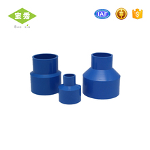 High quality plasctic pvc water pipe reducer with compepitive price
