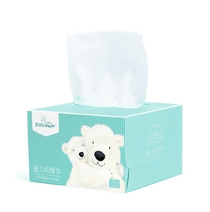 Hot sell pure cotton natural baby wipes for sensitive skin
