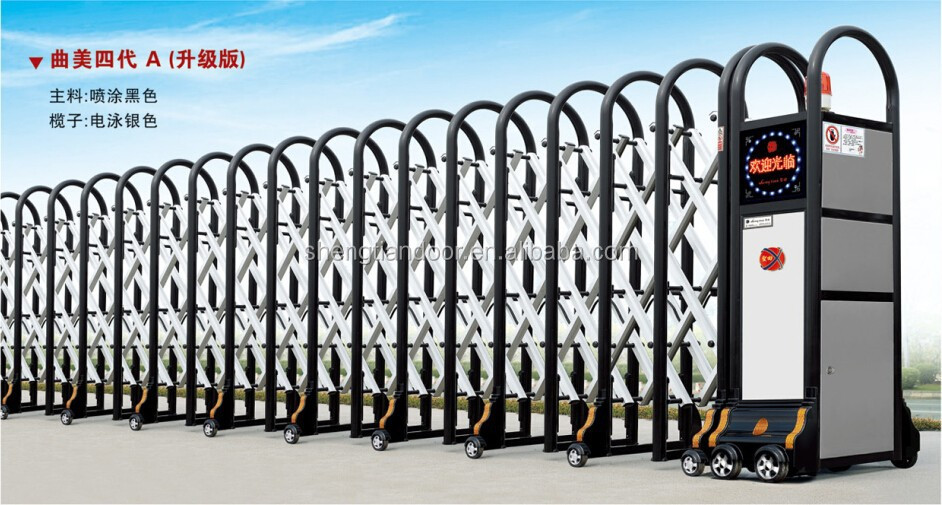 China Top 3 Supplier Automatic Folding Gate For Industrial Door ...