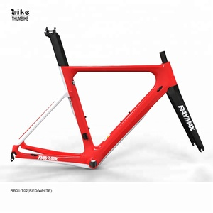 RAYMAX 2018 Carbon road bike endurance super light bicycle frame