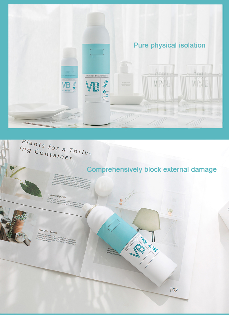 Snelle levertijd whitening body spray private label whitening lotion
