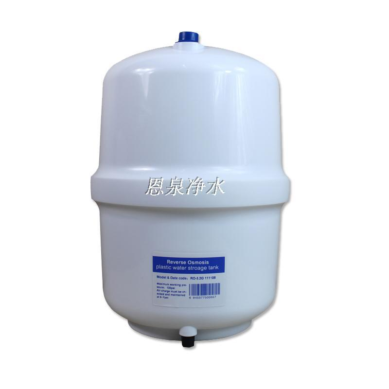 Promotional 3.2G pressure tank pressure tank storage tank household water purifiers reverse osmosis water machine parts sent Bal
