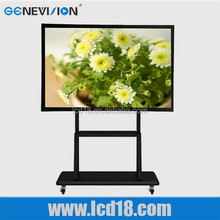 "18.1"" advertising digital player, lcd screen advertising digital signage player"