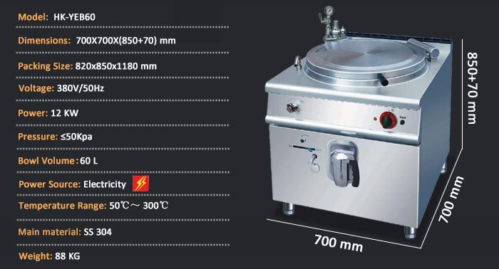 Commercial Restaurant Soup Cooking Equipment Electric Soup