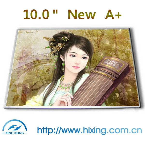 10 inch lcd display HSD100IFW1 retail lcd display screen