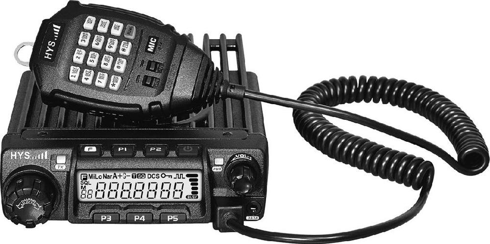 Hys High Power 60w Long Range Tc-135 Mobile Ham Radio - Buy Long Range Ham  Radio,Baofeng Two Way Radio,Vhf Long Range Two Way Radio Product on
