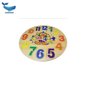 YWZX0032 HAOXUAN Colorful Wooden Clock 12 Number Puzzle Kids Educational Toy Wholesale Early Learning Toy