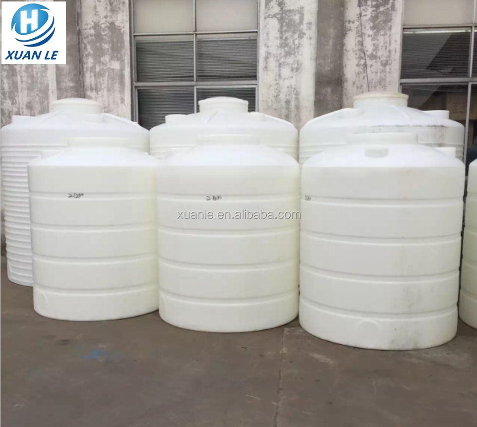 Strongest Plastic Water Storage Container For Fish Farm Buy