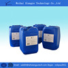 china hot/free sample alibaba express Cooling water chemicals/Carbon steel corrosion inhibitor/CH series