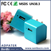 China Universal mobile phone wall charger with foldable US plug
