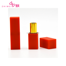 NARS Lipstick Tube Plastic Containers: square with red/brown color, inside black/silvery/golden, popular cosmetics packaging