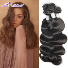 Maxine Malaysian Virgin Hair 4 bundles lot Malaysian Body Wave Malaysian Human Hair Weaves 7A Malaysian