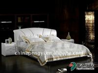 Deluxe style white bedroom furniture twin size bed PY-669