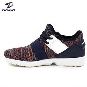 Fabricants Sport Service Chaussures De Fournisseurs Chaussures et De OaBwCS