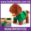 Puppy house toy ,H0T060 hot selling animal plush dog toys with clothes for sale