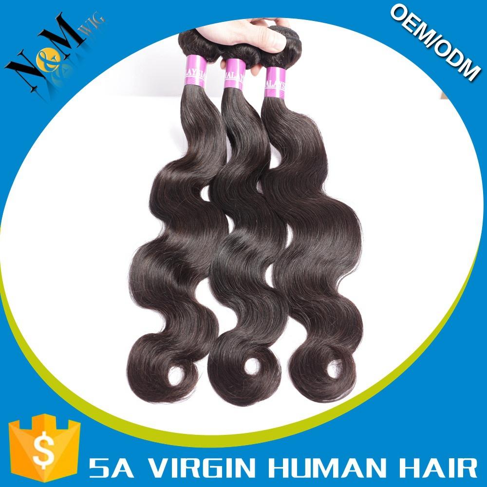 Wholesale Bellami Hair Extensions Humanvelvet Remy Hair Extension