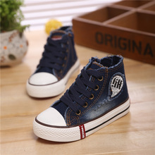 10-26 2017 new baby shoes fashion kids casual shoes net blue jean shoes