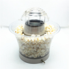 /product-detail/popcorn-machine-measuring-cup-and-removable-lid-and-bowl-hot-air-popcorn-maker-popper-electric-machine-maker-60836364432.html