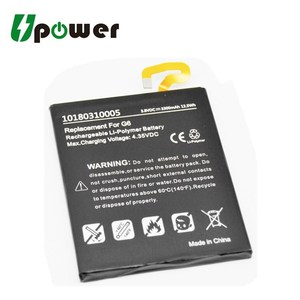 3.8V Phone Rechargeable Lithium Ion Polymer Battery 3300mAh for LG G6