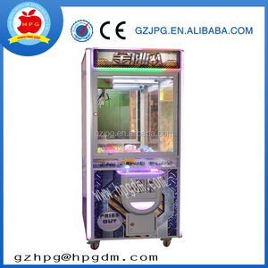 King Kong Claw Most Popular toy claw crane game machine for sale