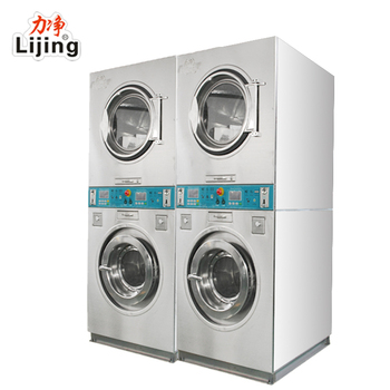 Fully automatic commercial coin operated laundry washing machine prices 10kg