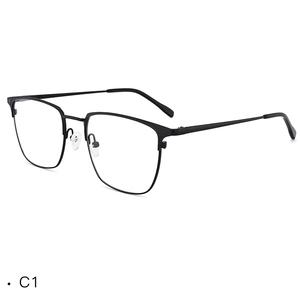 a363b212042 China Frame Thin