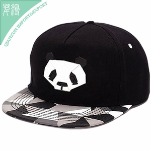 5b1c7958ca136 Men Solid Flat Bill Hip Hop Panda Baseball Cap