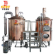 pub brewery equipment 500 liter 20hl Stainless steel
