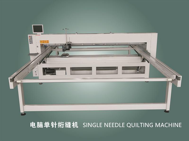 Computerized Single Head Quilting Machine,Industrial Quilting ... : single needle quilting machine - Adamdwight.com