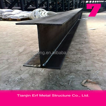 Low Cost Welded H Beam I Beams Used In Steel Structure Warehouse
